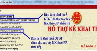 phần mềm kê khai thuế HTKK