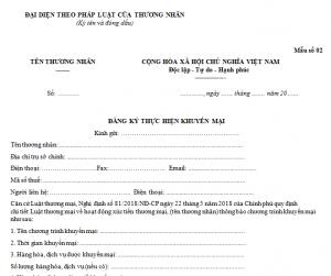 mẫu đăng ký khuyến mại
